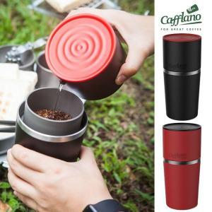 オールインワン コーヒーメーカー カフラーノ クラシック ブラック/レッド  Cafflano KL...