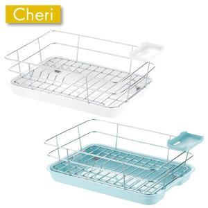 Cheri シェリー ワイヤー水切りセット C ホワイト ミントブルー 16900-1 16901-8 リッチェル キッチン用品|cooking-clocca