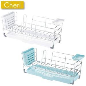 Cheri シェリー ワイヤー水切りセット S ホワイト ミントブルー 16902-5 16903-2 リッチェル キッチン用品|cooking-clocca