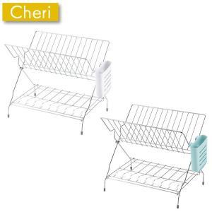Cheri シェリー たためる2段水切り ホワイト ミントブルー 16908-7 16909-4 リッチェル キッチン用品 cooking-clocca