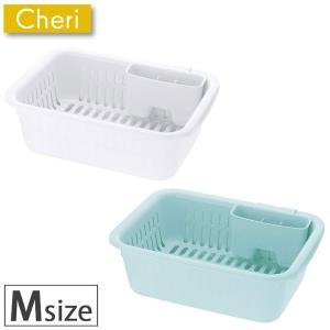 Cheri シェリー 水切りセット M ホワイト ミントブルー 16912-4 16913-1 リッチェル キッチン用品|cooking-clocca