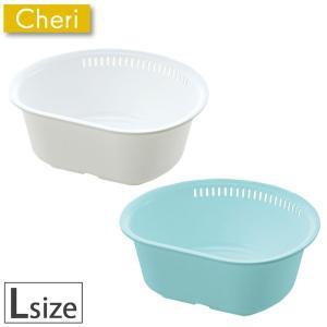 Cheri シェリー 洗い桶 D型 L ホワイト ミントブルー 16956-8 16957-5 リッチェル Richell キッチン用品|cooking-clocca