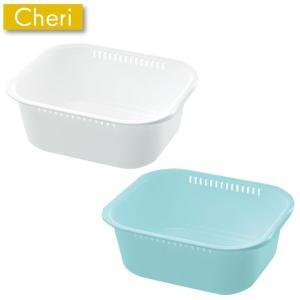 Cheri シェリー 洗い桶 K型 ホワイト ミントブルー 16958-2 16959-9 リッチェル Richell キッチン用品|cooking-clocca