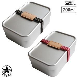 <ランチベルト特典付き>ホシマル印 アルミ弁当箱 深型 L 700ml フタパッキン付き 大一アルミニウム 送料無料 cooking-clocca