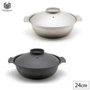 プレッセンス IH DONABE どなべ 24cm DN-24 IH対応 卓上鍋 土鍋 送料無料|cooking-clocca