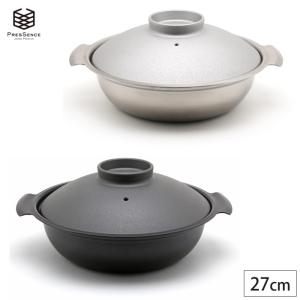 プレッセンス IH DONABE どなべ 27cm DN-27 IH対応 卓上鍋 土鍋 送料無料|cooking-clocca