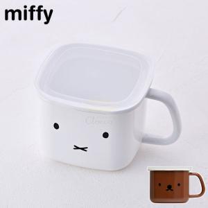 ミッフィー フェイス 味噌ポット MFF-KP 富士ホーロー ホーロー容器 みそ 保存容器 ストックポット 角型 持ち手付き 送料無料|cooking-clocca