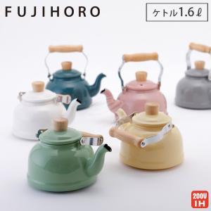 富士ホーロー Cotton コットン ホーロー ケトル 1.6L IH対応 全4色 CTN-1.6K 琺瑯 やかん IH200V 送料無料|cooking-clocca