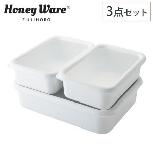 富士ホーロー クリスティーナ 浅型角容器 3点セット ホワイト JC-3SC ホーロー容器|cooking-clocca