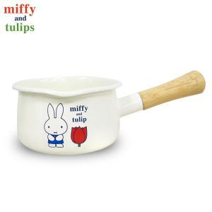 ミッフィー&チューリップ ミルクパン 15cm MFTU-15M 富士ホーロー|cooking-clocca