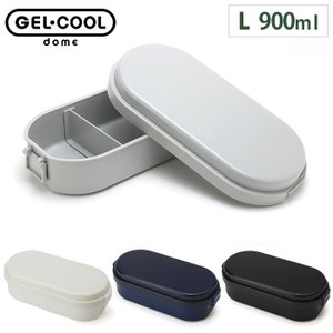 GEL-COOL ジェルクール ドームL 900ml 保冷剤一体型ランチボックス 三好製作所 ランチグッズ 送料無料|cooking-clocca