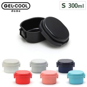 GEL-COOL ジェルクール ドームS 300ml 保冷剤一体型ランチボックス 三好製作所 ランチグッズ 日本製 cooking-clocca