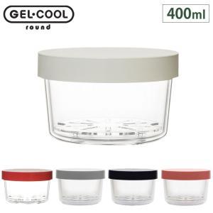 ジェルクール ラウンド 400ml 保冷剤一体型ランチボックス 三好製作所 GEL-COOL サラダケース cooking-clocca