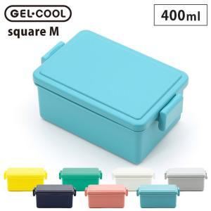 GEL-COOL ジェルクール スクエアL 400ml 全20色 保冷剤一体型ランチボックス 三好製作所 ランチグッズ 日本製|cooking-clocca