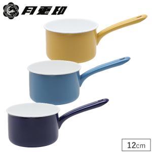 月兎印 ホーロー ミルクパン 12cm 0.7L 全3色 野田琺瑯 片手鍋 ほうろう鍋 送料無料|cooking-clocca