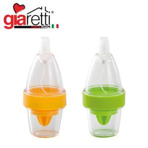 ジアレッティ giaretti La Casa 3in1 シトラス ジューサー&スプレー オレンジ・グリーン cooking-clocca