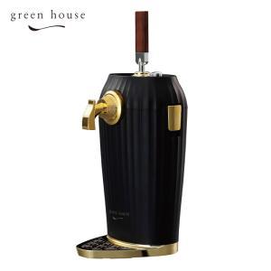 GREEN HOUSE (グリーンハウス) カクテルビールサーバー ホワイト・ブラック cooking-clocca