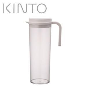 KINTO キントー PLUG プラグ ウォータージャグ ホワイト 1.2L 22486 キッチン雑貨 あすつく cooking-clocca