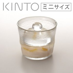 KINTO キントー ミニ浅漬鉢 クリア 55017 キッチン雑貨|cooking-clocca
