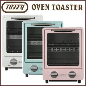 Toffy トフィー オーブントースター シェルピンク・ペールアクア・アッシュホワイト K-TS1 ラドンナ|cooking-clocca