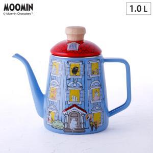 ムーミンハウス ドリップポット 1.0L 富士ホーロー MOH-1.0DP コーヒー ドリップ 送料無料|cooking-clocca