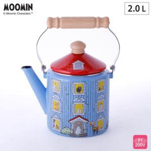 ムーミンハウス ケトル 2.0L IH対応 富士ホーロー MOH-2.0K 送料無料|cooking-clocca