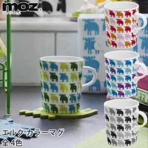 moz モズ  エルク カラーマグカップ ブラック/グレー・ピンク/オレンジ・ブルー/ライラック・グリーン/ターコイズ cooking-clocca