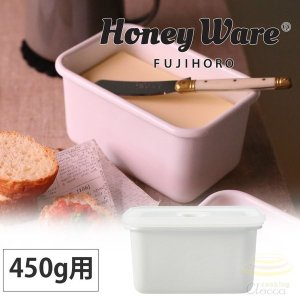 富士ホーロー 密封 バターケース 450g 業務用バター Honey Ware ハニーウェア|cooking-clocca