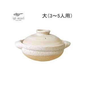 長谷園 伊賀土鍋 白刷毛目 大 NW-23 長谷製陶|cooking-clocca