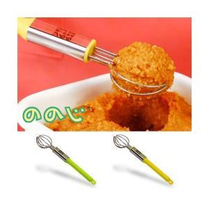 ののじ ポテッとみそサ〜 WSV-M01 味噌 マドラー|cooking-clocca