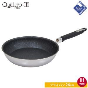 ウルシヤマ金属工業 クワトロ IH フライパン 26cm|cooking-clocca
