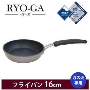 ウルシヤマ リョーガ フライパン 16cm|cooking-clocca