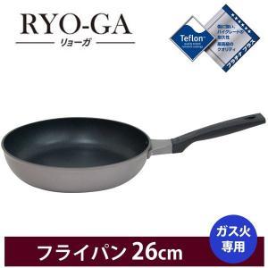 ウルシヤマ リョーガ フライパン 26cm cooking-clocca