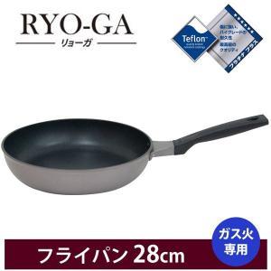 ウルシヤマ リョーガ フライパン 28cm|cooking-clocca