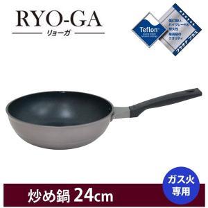 ウルシヤマ リョーガ 炒め鍋 24cm|cooking-clocca