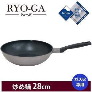 ウルシヤマ リョーガ 炒め鍋 28cm|cooking-clocca