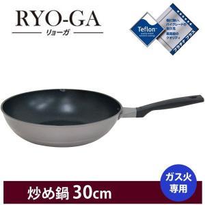 ウルシヤマ リョーガ 炒め鍋 30cm|cooking-clocca