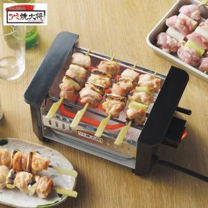 アミ焼き大将 AYT-01 タマハシ 網焼き大将 卓上 焼き鳥 焼き器 家庭用 アミ焼き 送料無料