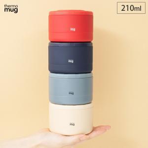 サーモマグ コンテナ 210ml 全4色 thermomug Container 保温 保冷 ランチボックス 送料無料|cooking-clocca