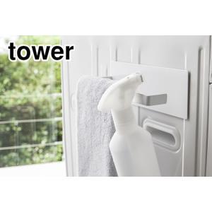 tower タワー マグネットバスブーツホルダー ホワイト ブラック 3625 3626 山崎実業 yamazaki インテリア雑貨 バス用品|cooking-clocca|02