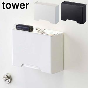 tower タワー マグネットマスクホルダー ホワイト・ブラック 【山崎実業/yamazaki】|cooking-clocca