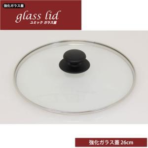 ウルシヤマ金属工業 ユミック ガラス蓋 26cm cooking-clocca