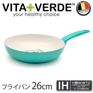 ビタベルデ コンテンポ ターコイズ マグニート フライパン 26cm IH対応 セラミックコーティング 送料無料|cooking-clocca