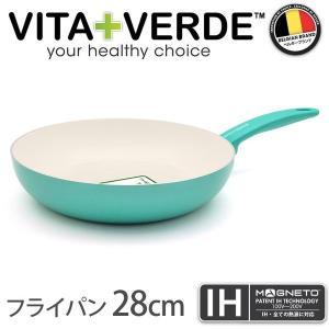 ビタベルデ コンテンポ ターコイズ マグニート フライパン 28cm IH対応|cooking-clocca