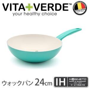ビタベルデ コンテンポ ターコイズ マグニート ウォックパン 24cm IH対応|cooking-clocca