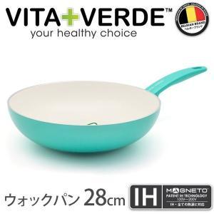 ビタベルデ コンテンポ ターコイズ マグニート ウォックパン 28cm IH対応|cooking-clocca
