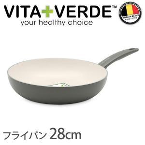ビタベルデ コンテンポ クォーツグレイ フライパン 28cm ガス火専用 セラミックコーティング 送料無料|cooking-clocca
