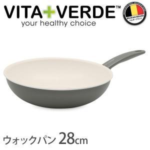 ビタベルデ コンテンポ クォーツグレイ ウォックパン 28cm ガス火専用 cooking-clocca