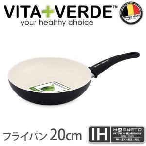 ビタベルデ ソフトグリップ ブラックアルミニウム フライパン 20cm IH対応|cooking-clocca