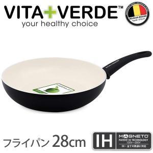 ビタベルデ ソフトグリップ ブラックアルミニウム フライパン 28cm IH対応 セラミックコーティング 送料無料|cooking-clocca